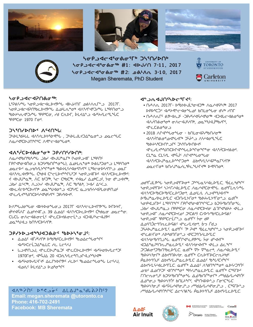 Sanikiluaq Trip report translated 12222017_Page_2