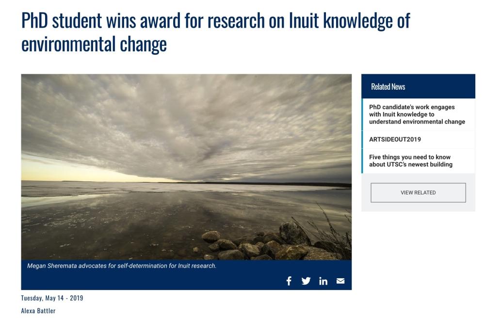 UTSC PEO Scholar Award